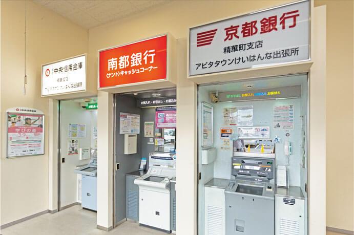 ATM 写真
