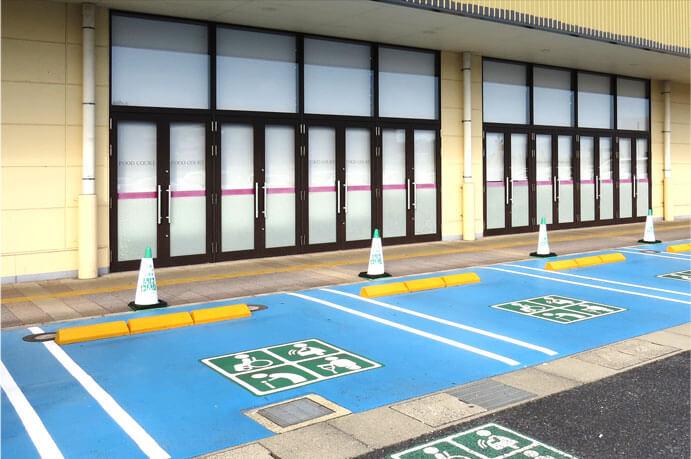 おもいやり駐車場 写真