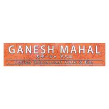 ガネーシャマハル ロゴ