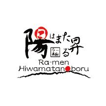 ラー麺 陽はまた昇る ロゴ