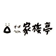 家族亭 ロゴ