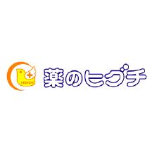 薬ヒグチ ロゴ