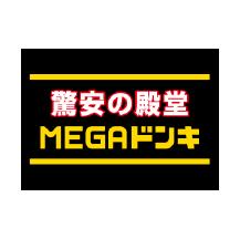 MEGAドン・キホーテUNY 精華台店 ロゴ