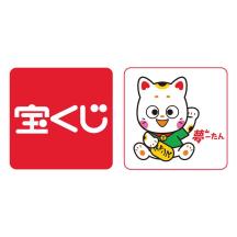 チャンスセンター(宝くじ) ロゴ