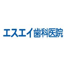 医療法人壮貴会 エスエイ歯科医院 ロゴ